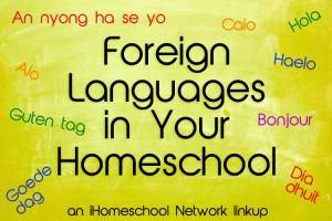 ForeignLanguage